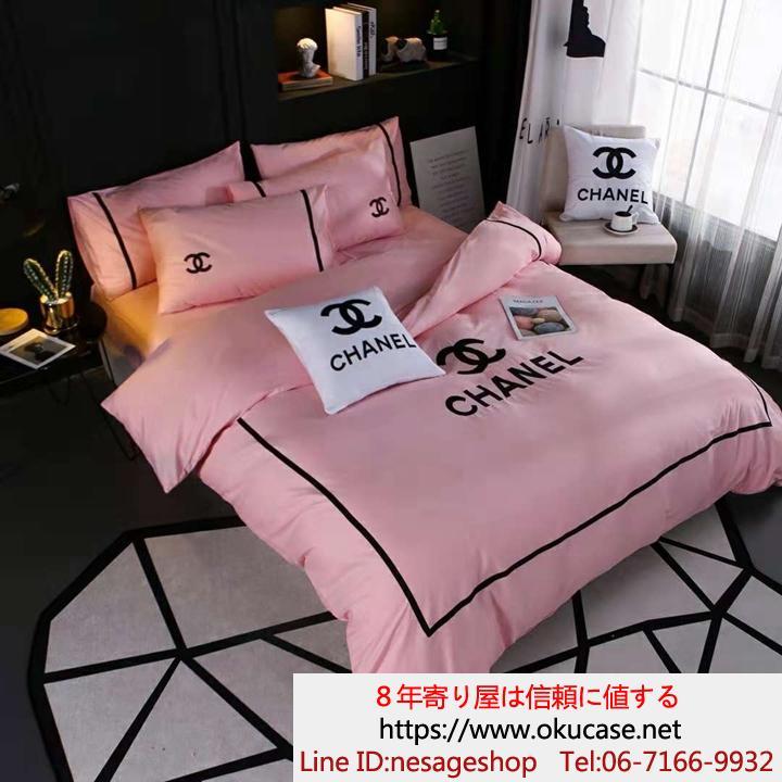 シャネル 寝具布団カバー ピンク