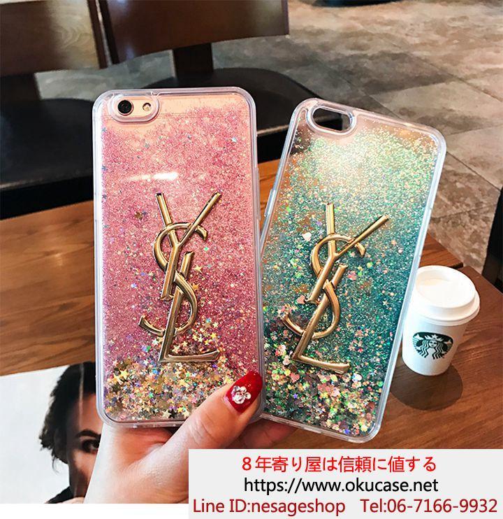 サンローラン iphone11 proケース キラキラ